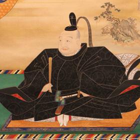 徳川家康公 画像