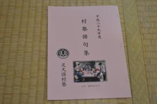 DSC_0393